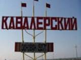 В Егорлыкском районе задержан пенсионер, подозреваемый в убийстве